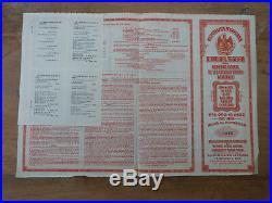 Republica Mexicana, BONO DEL TESORO, Estados Unidos Mexicanos, $ 195 Mex, 1913