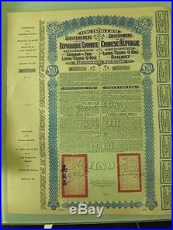 Reserve Stock of 1913 China Chinese Lung Tsing U Hai Super Petchili Loan Bond