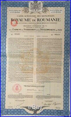 Roumania, 1929 Kingdom of Romania $100 7% External Gold bond