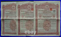 Russia Consolidated Russian Railroad -2nd serie-4% Gold bond-1889- 1250 rb 3x