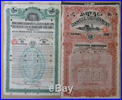 SIAM Rare 2 Royal siamese Government bond 1905 & 1907 Rama V Thailand Hong-Kong