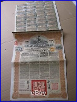 THREE 1913 CHINESE GOVERNMENT 5% £20 REORGANISATION GOLD LOAN CHINA with43 Coupons