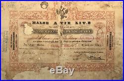 UNIKAT 1/2 Actie 1854 der ausschließend priv. Kaiser-Ferdinands-Nordbahn