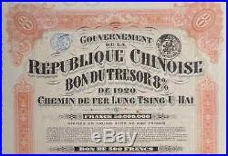Vermelha / Super-Petchili Bond's, 1920 (Lung-Tsing-U-Hai), Coupons withPASS-CO